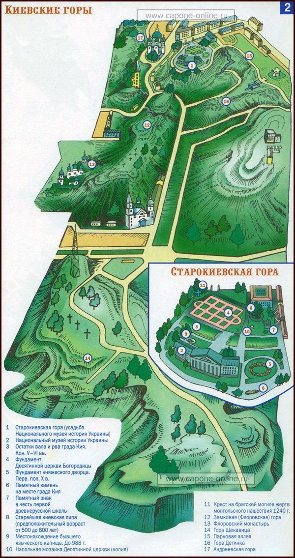Экскурсии по Киеву. Старокиевская гора Ukrainemap_kievplan_kievmounts_sm