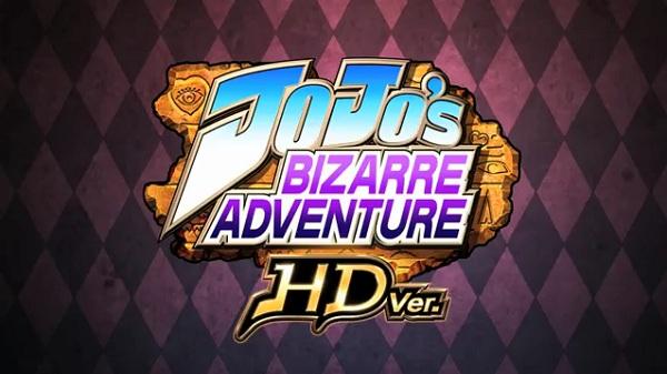 JoJo's Bizarre Adventure: Heritage for the Future JoJos-Bizarre-Adventures-HD-banner