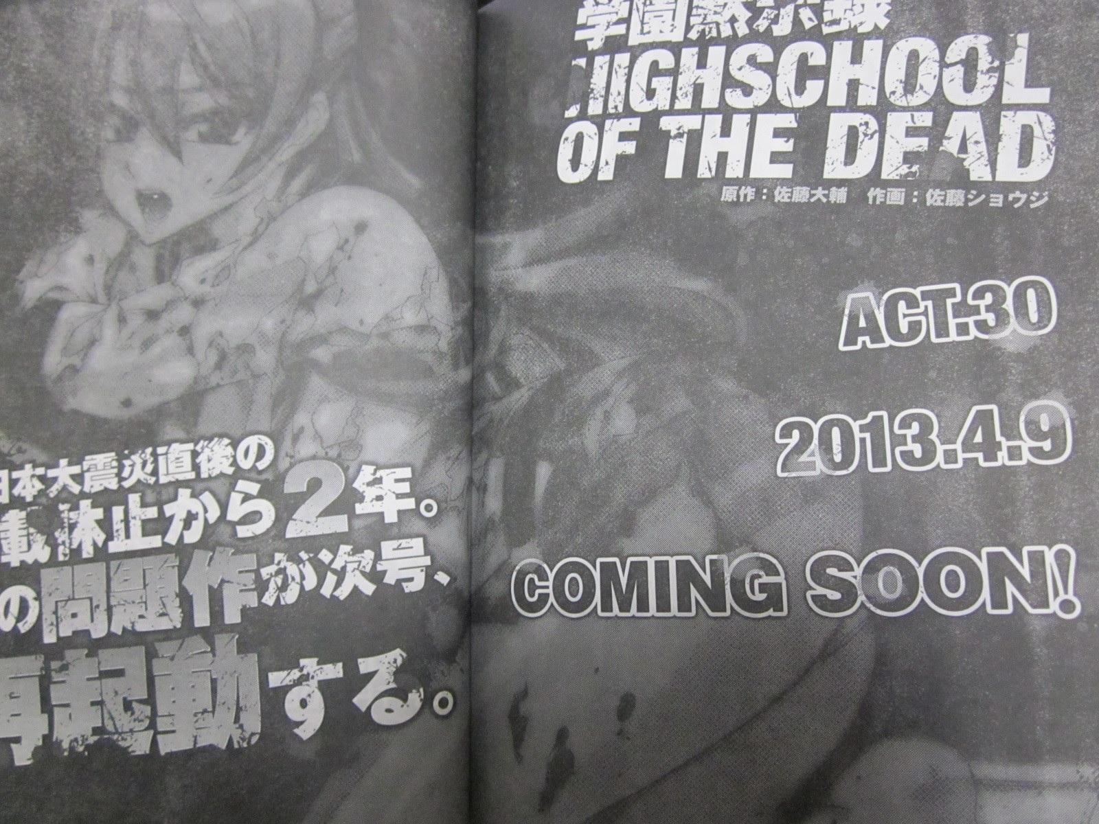 Highschool of the Dead Manga Hiatus Ending Soon Highschool-of-the-dead-return-date