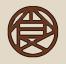 Les clans dans Naruto Signe_akimichi