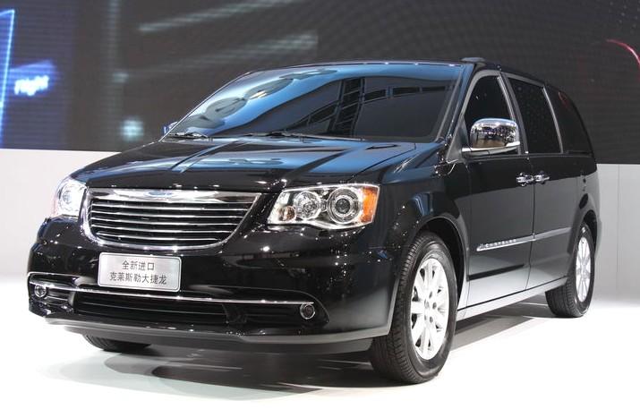 2014 - [Mercedes] Classe V/Vito - Page 4 Chrysler-grand-voyager-china-l-1