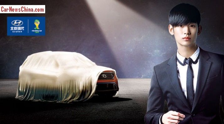 2014 - [Hyundai] iX-25 - Page 2 Hyundai-ix25-1