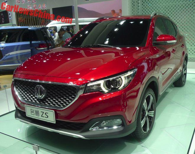 2016 - [CHINE] Guangzhou Auto Show Mg-zs-china-1-660x524