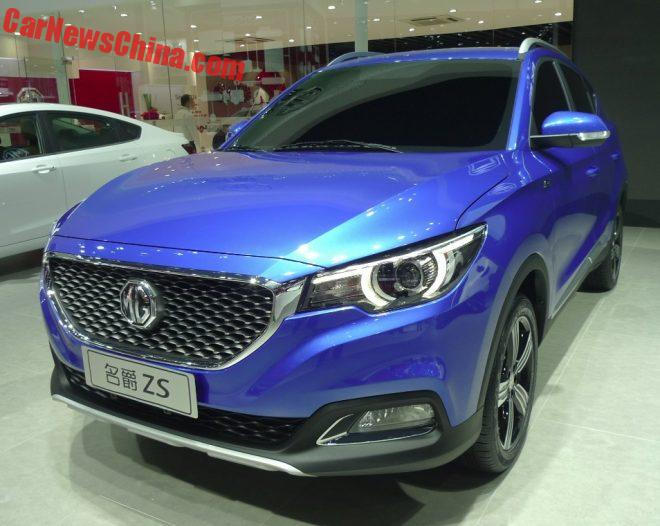 2016 - [CHINE] Guangzhou Auto Show Mg-zs-china-6-660x526