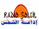 Radio 2m Maroc