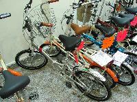 De bons vélos pliants chinois pour la première fois à Paris - Page 2 Mini_0706040642552640653983