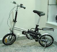 De bons vélos pliants chinois pour la première fois à Paris - Page 2 Mini_0707070109242640819687