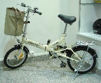 De bons vélos pliants chinois pour la première fois à Paris - Page 2 Mini_0707070112022640819707