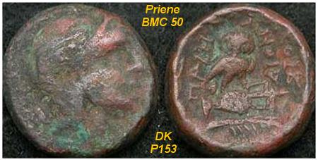 Bronce de Atenas (Atenea - Mochuelo sobre ánfora) / 195-190 a.C. P153