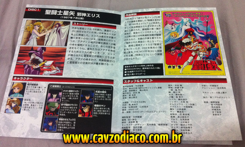 Covers de manga, anime y otros - Página 2 Moviebox_final_4