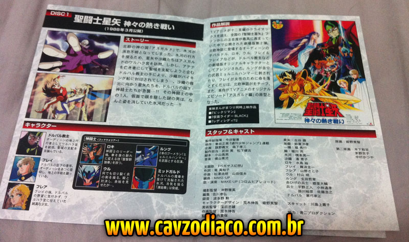Covers de manga, anime y otros - Página 2 Moviebox_final_5