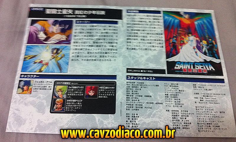Covers de manga, anime y otros - Página 2 Moviebox_final_6