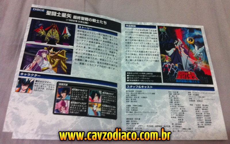 Covers de manga, anime y otros - Página 2 Moviebox_final_7