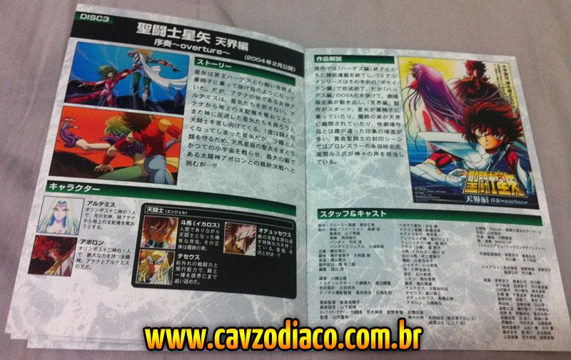 Covers de manga, anime y otros - Página 2 Moviebox_final_8