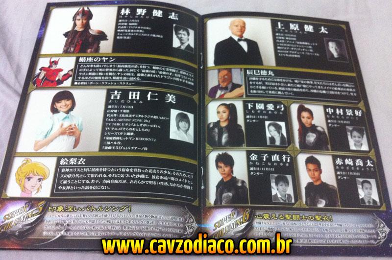 Covers de manga, anime y otros - Página 2 Musical_final_11