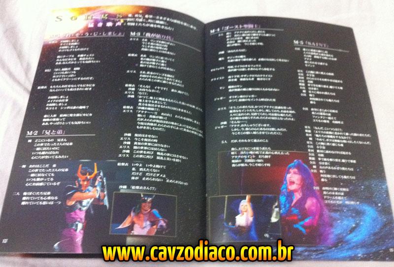 Covers de manga, anime y otros - Página 2 Musical_final_12