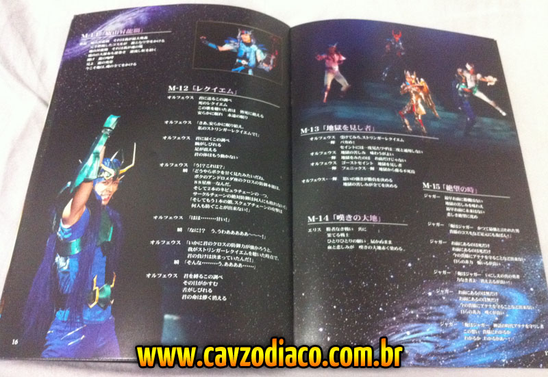 Covers de manga, anime y otros - Página 2 Musical_final_14