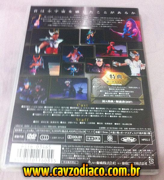Covers de manga, anime y otros - Página 2 Musical_final_2