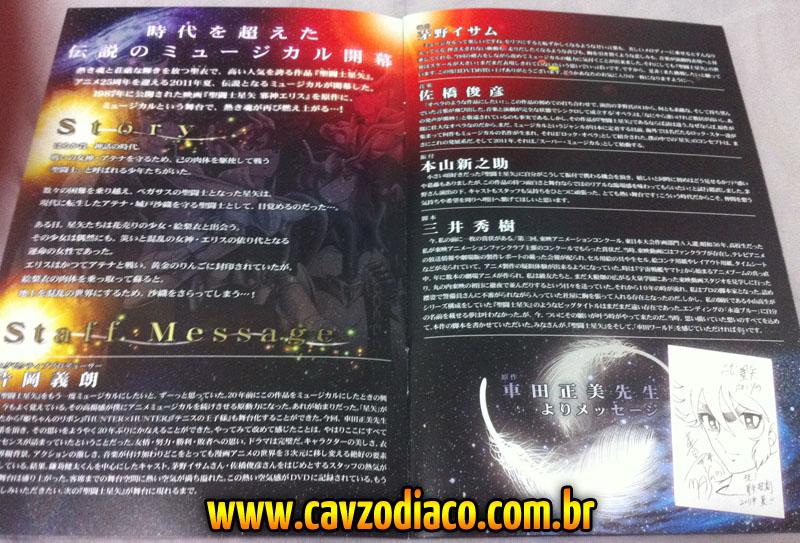 Covers de manga, anime y otros - Página 2 Musical_final_6