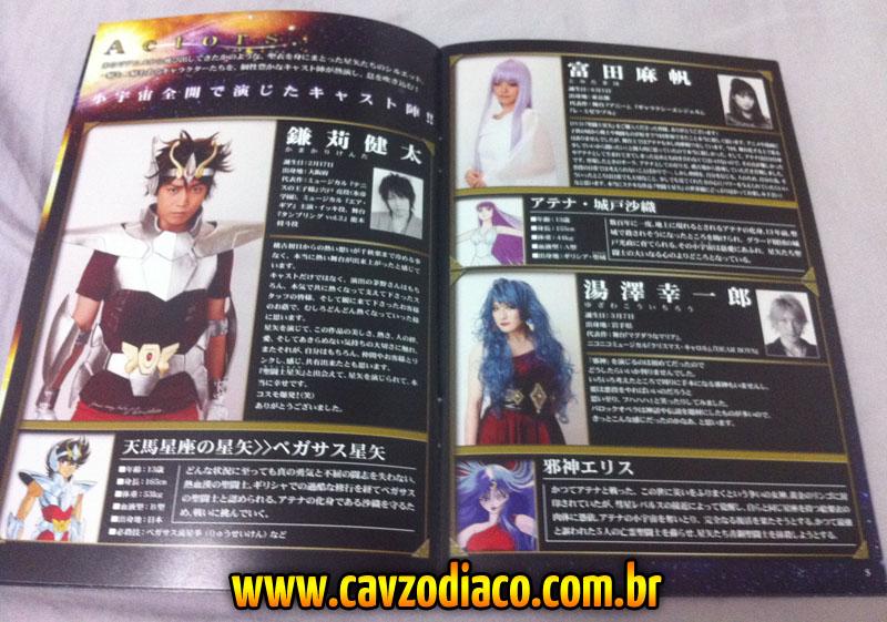 Covers de manga, anime y otros - Página 2 Musical_final_7