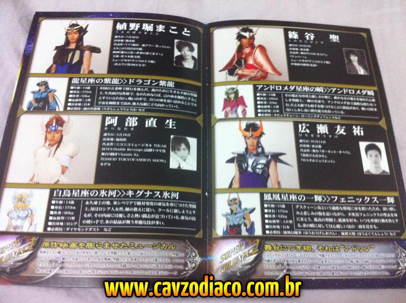 Covers de manga, anime y otros - Página 2 Musical_final_8