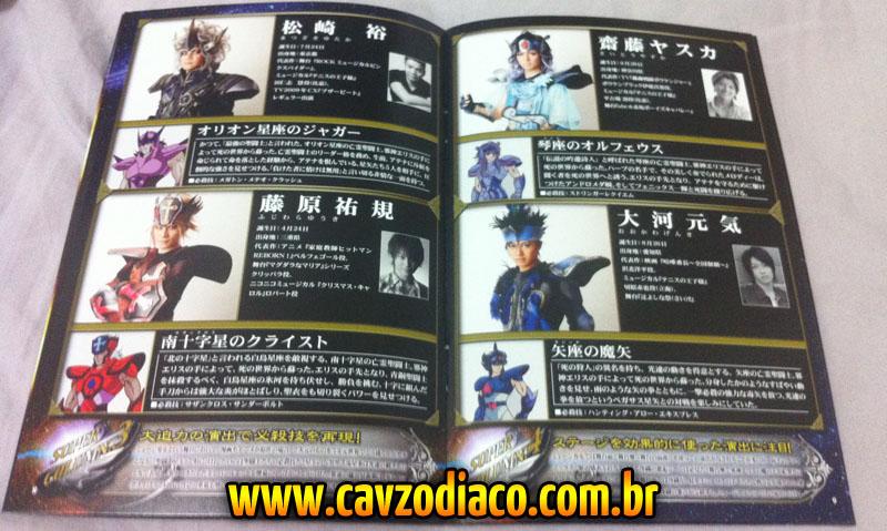 Covers de manga, anime y otros - Página 2 Musical_final_9
