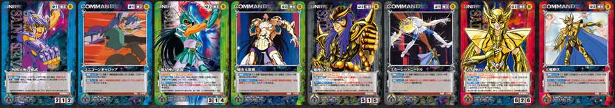 [Jeu]Card Game Crusade Cards_crusade_10