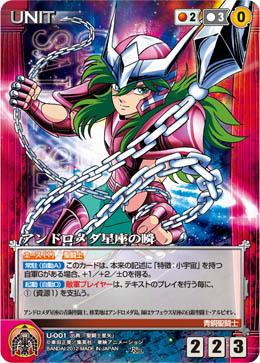 [Jeu]Card Game Crusade Cards_crusade_8