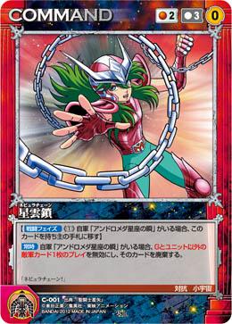 [Jeu]Card Game Crusade Cards_crusade_9