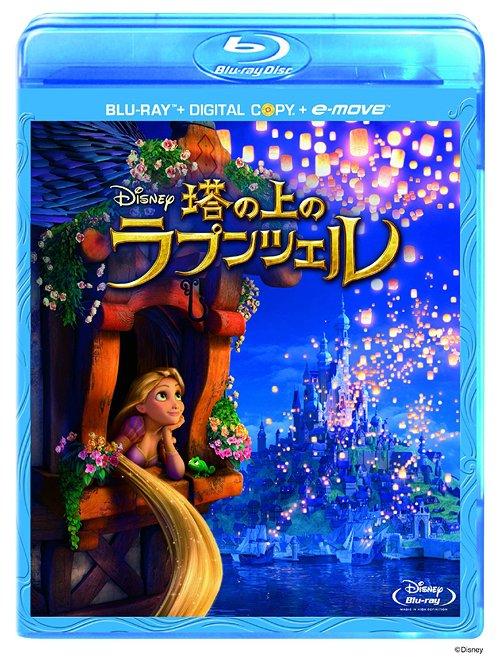 [BD + DVD]  Raiponce (1er Avril 2011) - Page 17 VWBS-1245