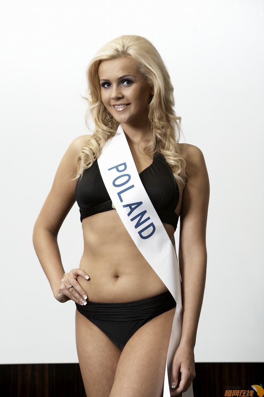 Angelika Jakubowska (POLAND INTERNATIONAL 2009) 20091125034753291