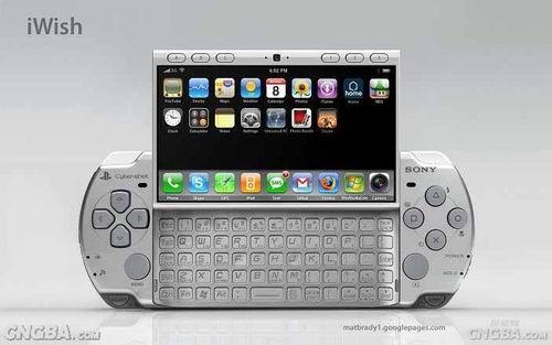 PSP 3000 Lounge W020080509542285784631