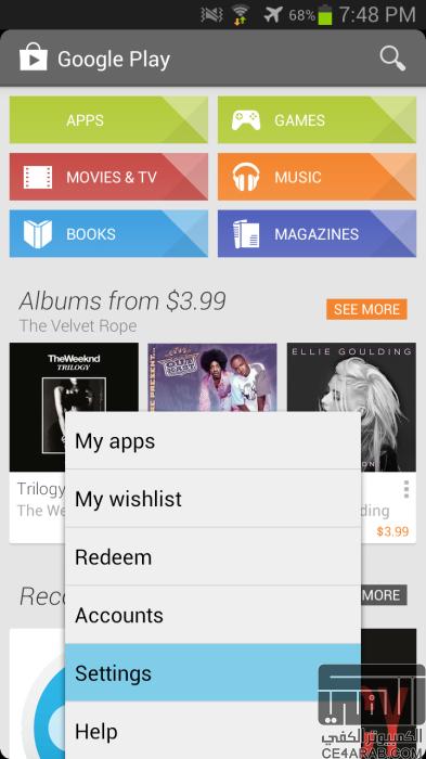 برنامج سايفون Psiphon لأجهزة الأندرويد Android 991822