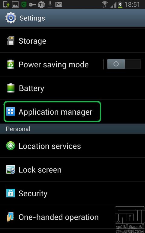 برنامج سايفون Psiphon لأجهزة الأندرويد Android 991834