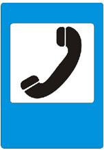 Телефоны дежурных помощников глав администраций районов: 8service