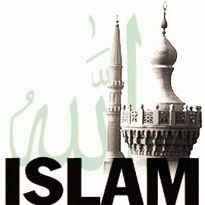 الجنس والإسلام.  1297614817