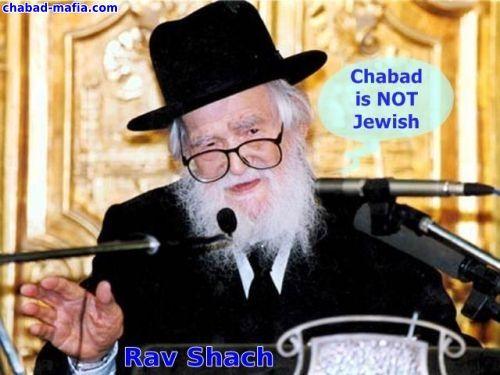 Шахрияр Гамид оглы Мамедьяров Rav-shach-chabad