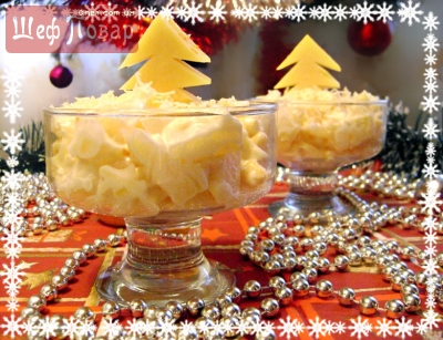 Новогодние рецепты  1262866465_1154