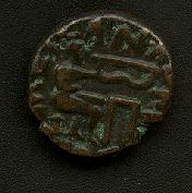 AE Dracma de Partia, Sanabares (50-56 DC) San2-r