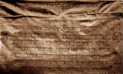 Tíbet, fotografías de 1950-1960 001320d12393098a540848
