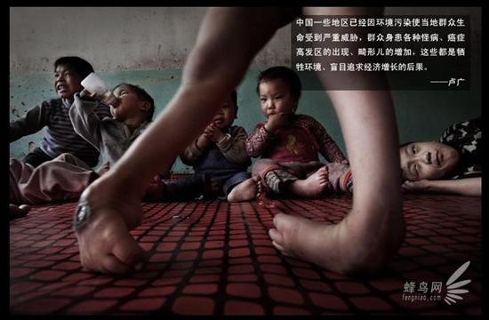 """Bộ ảnh """"Tình trạng ô nhiễm môi trường"""" tại Trung Quốc 20091020luguang21"""