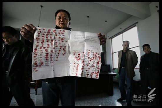 """Bộ ảnh """"Tình trạng ô nhiễm môi trường"""" tại Trung Quốc 20091020luguang32"""
