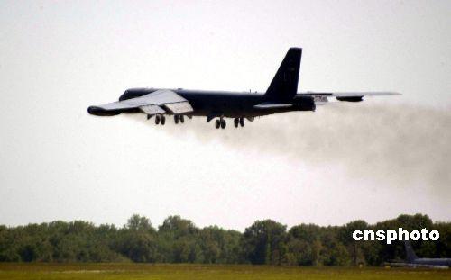 القاذفة Stratofortress  B-52 U90P4T8D1020089F107DT20070906110811