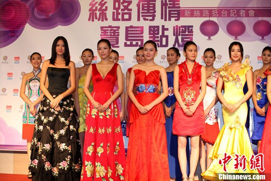 Zi Lin Zhang- MISS WORLD 2007 OFFICIAL THREAD (China) - Page 10 U225P4T8D2840101F107DT20110213211154