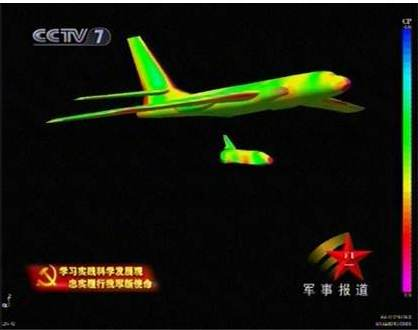 [Information] Photos & Vidéos de PLA Air Force - Page 2 China-SignPost-62-exhibit-1A