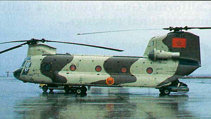 FRA: Photos d'hélicoptères RMAF_CH-47C