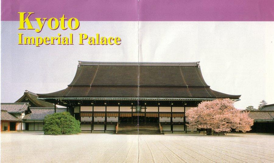 Exposition « Trônes en majesté, l'autorité et son symbole » - Page 4 KyotoInfo1