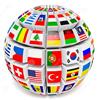 News au 17 juin 2019 Flag-monde
