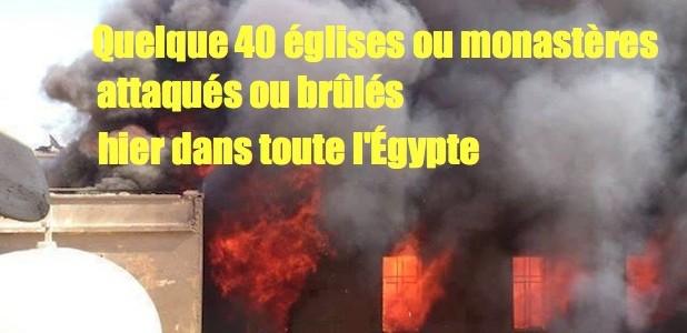 40 églises attaqués en Égypte hier ! Al-Minya2-copie-618x300