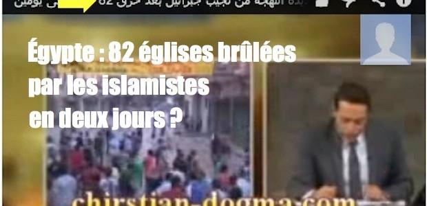 82 églises brûlées en 2 jours !  Égypte ! ONTV-620x300